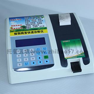 农作物病毒检测仪